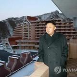 Kim Jong-un thăm khu trượt tuyết cao cấp