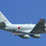 Vì sao Trung Quốc vừa tức vừa sợ Nhật Bản can dự vào Biển Đông?