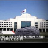 Một viên chức tình báo Hàn Quốc tự tử