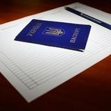 Belarus không công nhận hộ chiếu mới của công dân Ukraine