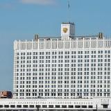 """Chính phủ Nga """"cân đong"""" thuế ưu đãi cho liên doanh của Petro Vietnam"""