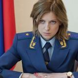 Nga cấm tổ chức Mejlis của người Tatar Crimea