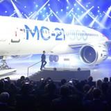 Nga trình làng mẫu máy bay chở khách MS-21 mới nhất