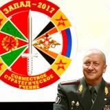 Nga trấn an NATO về cuộc tập trận sát biên giới Liên Hiệp Châu Âu