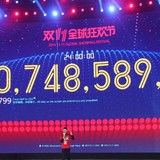 Alibaba thu về hơn 8,5 tỷ USD chỉ trong một giờ bán hàng ngày 11/11