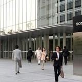 Sony tăng gấp 4 dự báo lợi nhuận cho tài khóa 2015