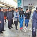 Trung Quốc phá đường dây buôn lậu cô dâu người Việt