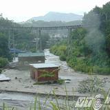 Nguy cơ vỡ đập, Quảng Ninh di dời khẩn cấp gần 900 hộ dân