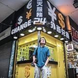 Biến động tiền tệ phá hỏng nỗ lực tăng trưởng của châu Á
