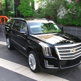Cadillac Escalade - thú chơi mới của đại gia Việt