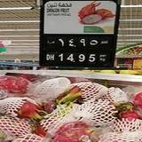 Thanh long Việt Nam bán tại Dubai giá gần 100.000 đồng/kg
