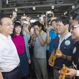 Cách Trung Quốc thúc đẩy các startup về công nghệ