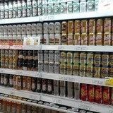 Những nẻo đường bia ngoại