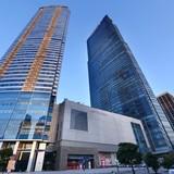 Sự trùng hợp của những tòa nhà cao nhất Việt Nam