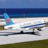 Trung Quốc liên tiếp bay 2 chuyến tới đá Chữ Thập