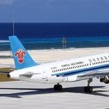 """Chủ tịch Tổng công ty Quản lý bay: """"Phải rất căng thẳng đối phó máy bay Trung Quốc"""""""