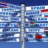 Quốc gia nào có tỷ lệ dân di cư cao nhất thế giới?