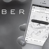 Uber theo dõi smartphone của tài xế để xử lý tranh chấp