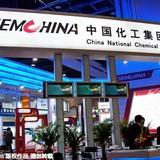 Hoàn tất thương vụ thâu tóm lớn nhất của doanh nghiệp Trung Quốc