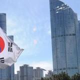 Hàn Quốc công bố gói kích thích kinh tế trị giá hơn 17 tỷ USD