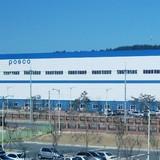 Posco sắp xây nhà máy nhiệt điện 1.200 MW tại Nghệ An