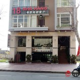 Đà Nẵng: Cấp phép cho nhà hàng Trung Quốc có bảng hiệu số 18 là thiếu nhạy cảm!