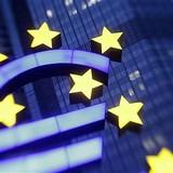 ECB hạ lãi suất: Được ít, mất nhiều