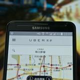 Uber trước nguy cơ thất bại ở Trung Quốc, bị cấm triệt để ở Indonesia