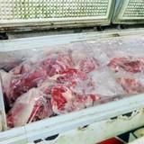 Biến thịt trâu đông lạnh thành thịt bò bằng... tiết lợn?