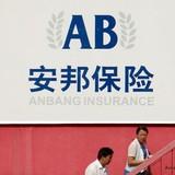 Doanh nghiệp Trung Quốc thâu tóm công ty Hàn sau khi ngừng mua Sheraton