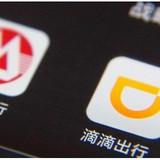 Apple bất ngờ bơm 1 tỷ USD cho đối thủ lớn nhất của Uber - Didi Chuxing