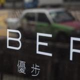 Uber tăng trưởng thần tốc tại Trung Quốc