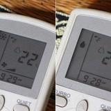 Bóc mẽ chế độ Dry thần thánh tiết kiệm điện 10 lần của điều hòa