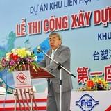 Formosa tại Hà Nội từ chối bình luận về việc hoãn hoạt động nhà máy thép