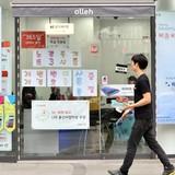 Apple bị Chính phủ Hàn Quốc điều tra