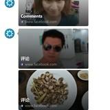 Trình chat Skype tại Việt Nam bất ngờ hiện tiếng Trung Quốc