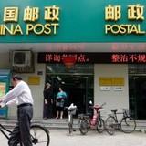 Nhà băng Trung Quốc hoàn tất IPO lớn nhất thế giới