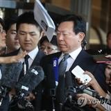 Chủ tịch Lotte có thể bị bắt vì nghi án tham nhũng