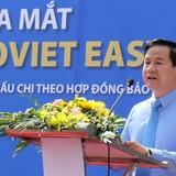 Bảo Việt tiếp tục ra mắt sản phẩm tích hợp bảo hiểm-ngân hàng BAOVIET Easy Life