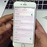 """Vụ iPhone bị biến thành """"cục gạch"""": Người dùng đang bị các cửa hàng qua mặt?"""