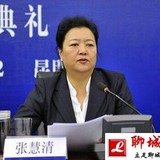 """Trung Quốc: Vợ hai """"văn hóa lùn"""" của cựu bí thư tỉnh lĩnh án tử"""