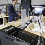 Galaxy Note 7 nếu chỉ sạc 60% pin sẽ an toàn