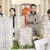 Chuỗi bong bóng tại Trung Quốc