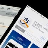 Các fintech Đông Nam Á đang bị Alibaba đe dọa