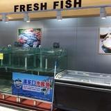 """Người tiêu dùng Trung Quốc """"chết khiếp"""" vì cá bỗng dưng biến mất khỏi siêu thị và chợ"""
