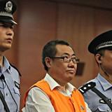 Trung Quốc mở rộng chiến dịch chống tham nhũng sang thân nhân quan chức