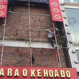 Cách chức hàng loạt cán bộ vụ cháy quán karaoke làm 13 người chết
