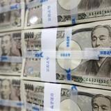 Nhật Bản thông qua kế hoạch ngân sách kỷ lục cho tài khóa 2017