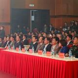 """FLC ủng hộ quỹ Vì người nghèo Thanh Hoá theo cách """"trao cần câu"""""""