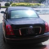 1 doanh nghiệp tặng 7 ô tô cho tỉnh Quảng Nam